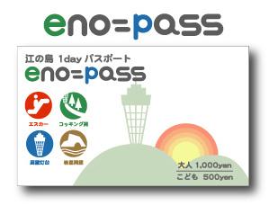 enopass_image.jpg